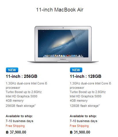 new-macbook-air-spec-price_1
