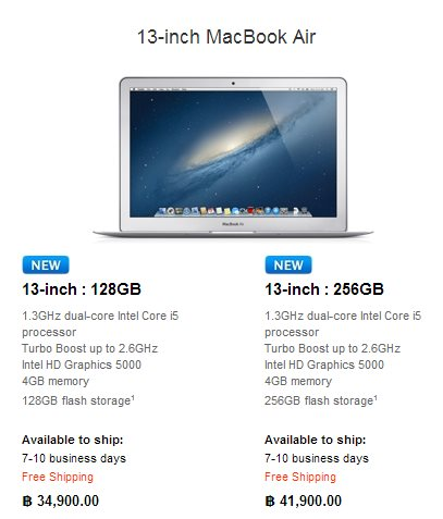 new-macbook-air-spec-price_2