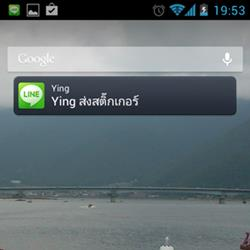 line-3-9-3-notification-box_0
