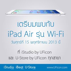 iPad Air Wifi